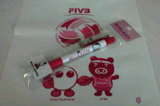 バボちゃんボールペン20120524103149.jpg